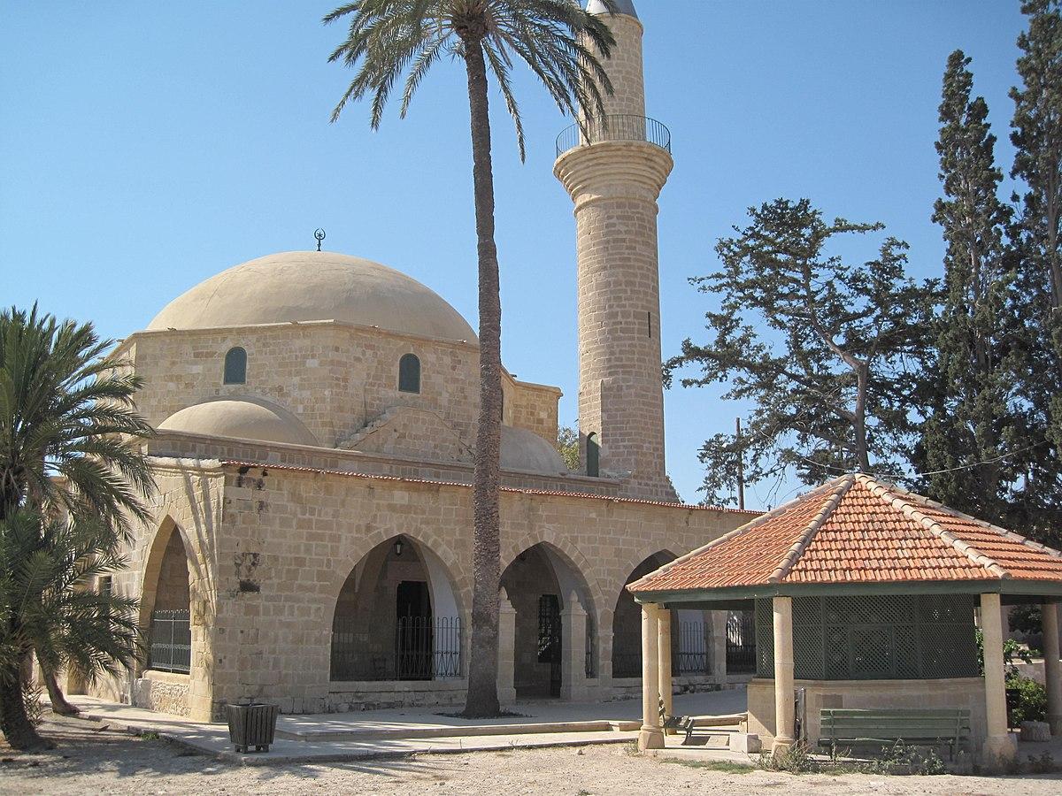 Hala sultan tekke wikipedia thecheapjerseys Image collections