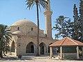 Hala Sultan Tekke Larnaca 1.JPG