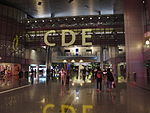 Hamad International Airport @ Doha @ Qatar (15458332745).jpg