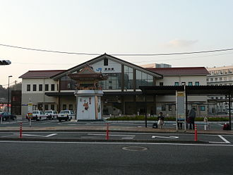 Hamada Station - Hamada Station