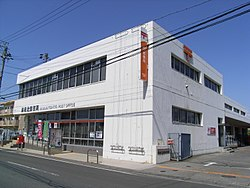 HamamatsuKita Post Office.jpg
