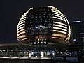 Hangzhou conference center night.jpg