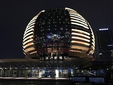 Hangzhou - Wikiwand