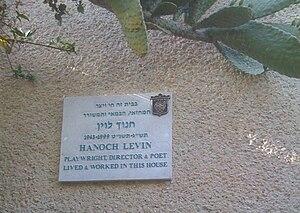 Hanoch Levin - Memorial sign for Hanoch Levin on his house in Tel Aviv