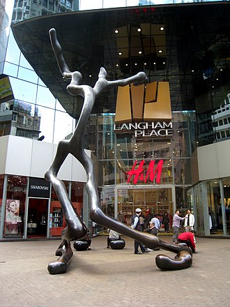 Langham Place (Hong Kong) - Image: Happy Man Sculpture 2009