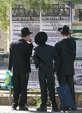 Haredi Judaism - Haredi Jews in Jerusalem