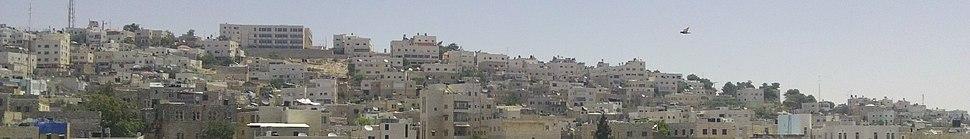 Panorámakép a város egy részéről