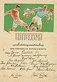 Heimdal Idrettsforening - Avdelingsmester i juniorklassen (1945) (8720304176).jpg