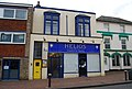 Helios Homoeopathic Shop, Camden Rd - geograph.org.uk - 1177660.jpg