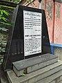 Henry Louis Vivian Derozio Cenotaph - Park Street - Kolkata 20170814105118.jpg