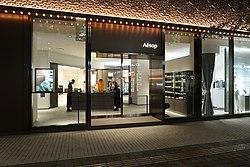 Aesop (brand) - Wikipedia
