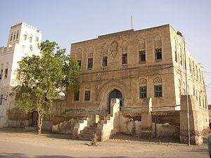 Zabid - Image: Historic Town of Zabid 111624