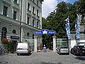 Hofbräukeller Eingang zum Biergarten.JPG