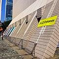 Hong Kong Cultural Centre - panoramio (1).jpg