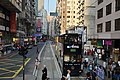 Hongkong - Johnston Rd. - panoramio.jpg
