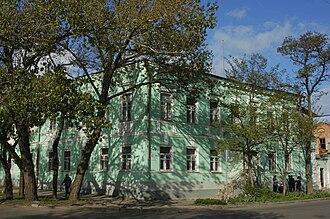 Sophia Parnok - Birthhouse of Parnokhs in Taganrog