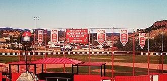 Howie Morales - Howie Morales Stadium, Bayard, New Mexico