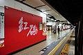 Hung Hom Station 2017 08 part3.jpg