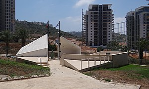 IDF medical corps memorial 14.7 (3).jpg
