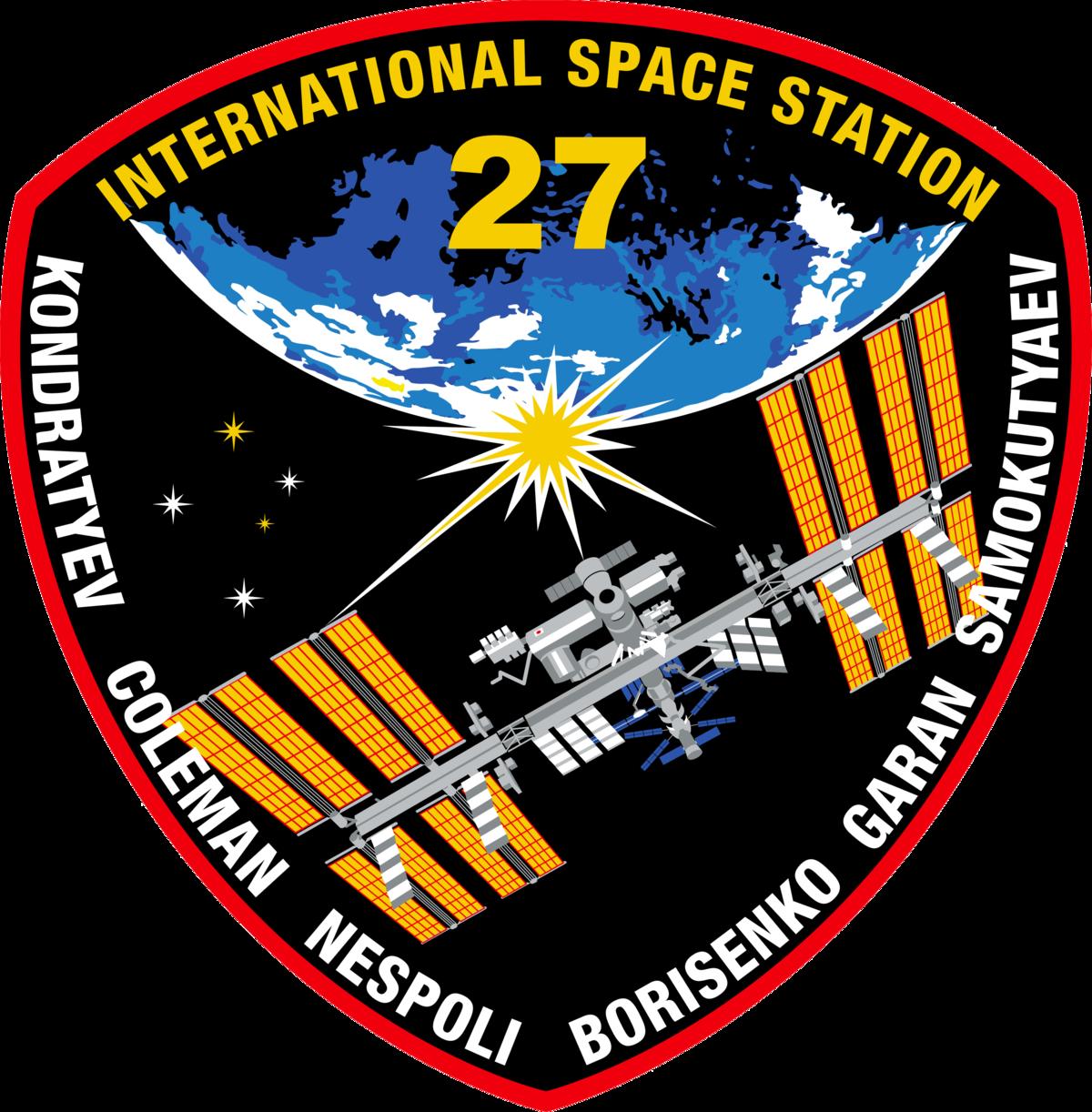 spacecraft international - photo #36