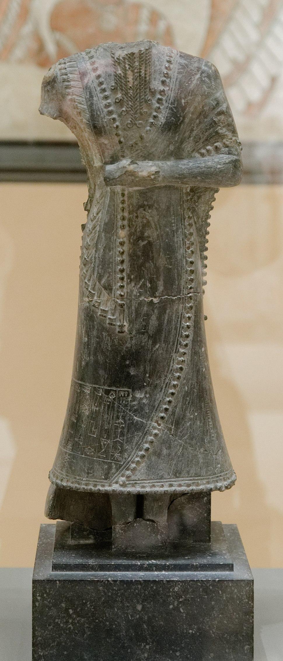 Idi-ilum Louvre AO 19486 n01