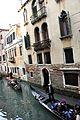 Il canale è trafficato (4357962792).jpg