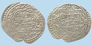 Abu Sa'id Bahadur Khan - Double dirham of Abu Sa'id