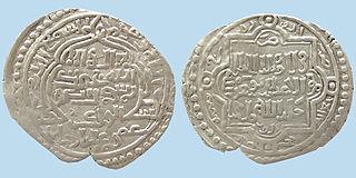 Abu Said Bahadur Khan Il-Khan