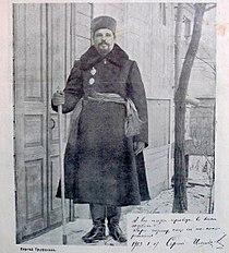 Iliodor Trufanov in Donskaja.JPG