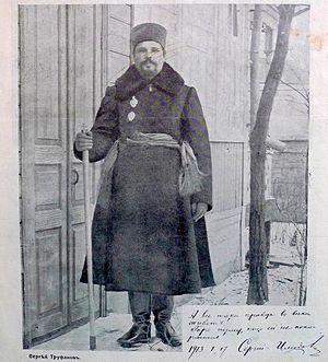 Sergei Trufanov - Trufanov in Donskaja