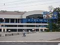 Illichivets Sports Complex, Mariupol.jpg