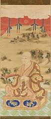 Image of Grand Master Jigen Daishi (Tenkai)