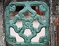 Imperial symbol in Ninh Binh.jpg