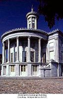 Independence National Historical Park Merchants Exchange Building 1.jpg