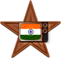 Indian telivision barnstar.png