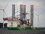 Innovation (ship, 2012) IMO 9603453 Port of Rotterdam pic1.JPG