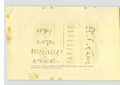 Inscricoes-Manuscrito-512.png