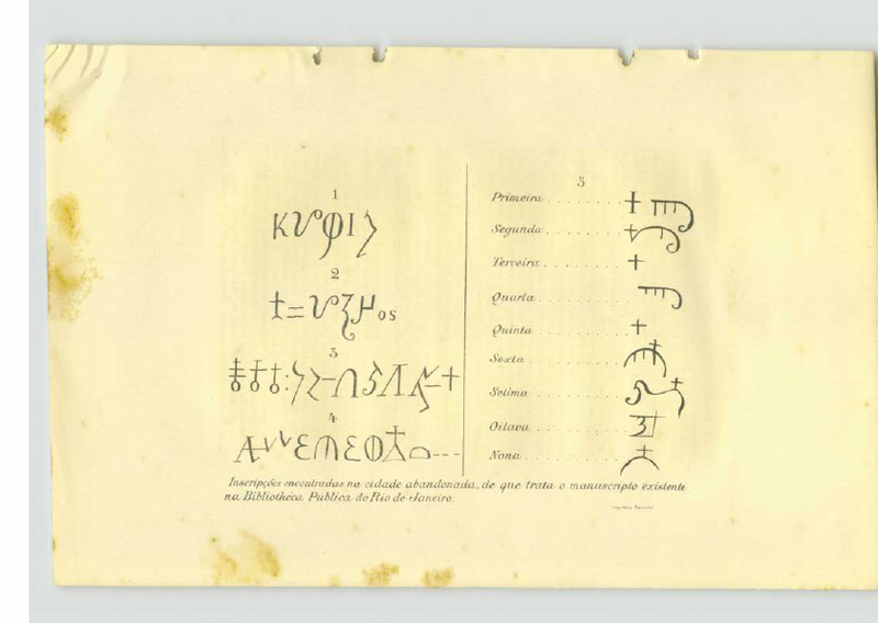 [Image: 800px-Inscricoes-Manuscrito-512.png]