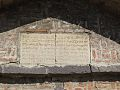 Inscription of Urbnisi (2).jpg