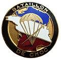 Insigne du bataillon de choc type 5.jpg