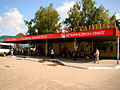 Inza bus station.JPG