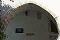 Ioannou Dellaroka Street, Naxos, 118835.jpg