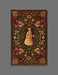 Islamic - Book Binding - 1938.476 - Art Institute of Chicago.jpg