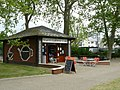 Island Garden Café - geograph.org.uk - 1291896.jpg