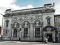 Islington Central Library (16237236403).jpg