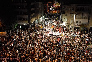 Israel Housing Protests Tel Aviv August 6 2011b.jpg