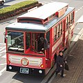Iwakuni City Bus Ichisuke.jpg
