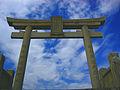 Iwatsuhime shrine002s2048.jpg