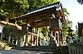 Izuhara-hachimangu-jinja, shinmon.jpg