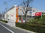 Izumo Post office.JPG